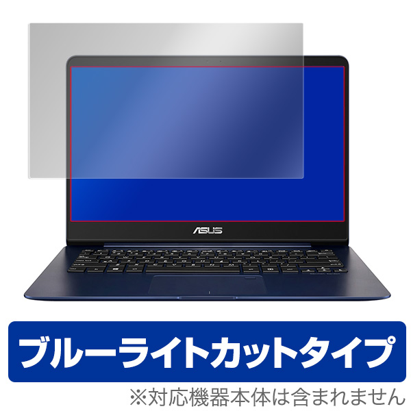 OverLay Eye Protector for ASUS ZenBook 14 UX430UN / UX430UA