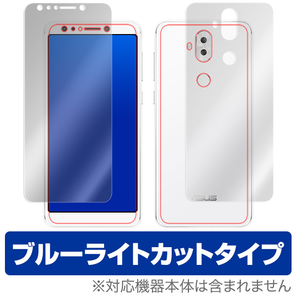 OverLay Eye Protector for ASUS ZenFone 5Q (ZC600KL) 『表面・背面(Brilliant)セット』