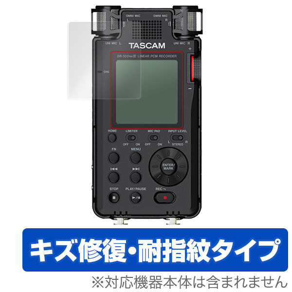 Overlay Magic for TASCAM リニアPCMレコーダー DR-100MKIII