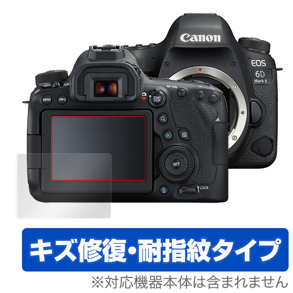 OverLay Magic for Canon EOS 6D Mark II
