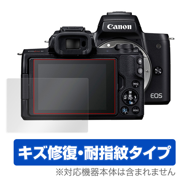 OverLay Magic for Canon EOS Kiss M