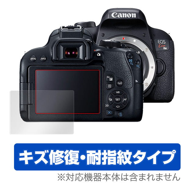 OverLay Magic for Canon EOS Kiss X9i