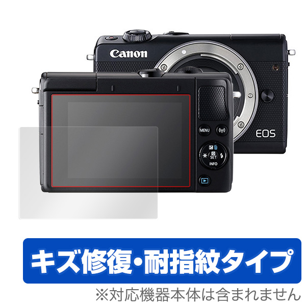 OverLay Magic for Canon EOS M100