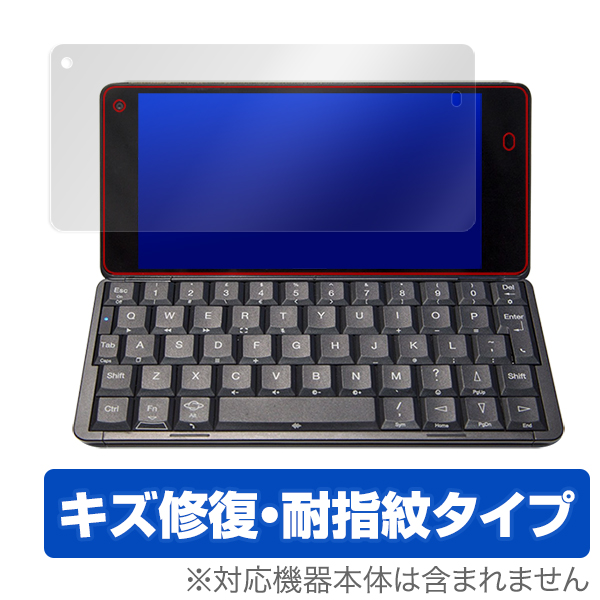 OverLay Magic for Gemini PDA