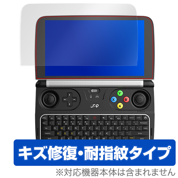 OverLay Magic for GPD WIN2