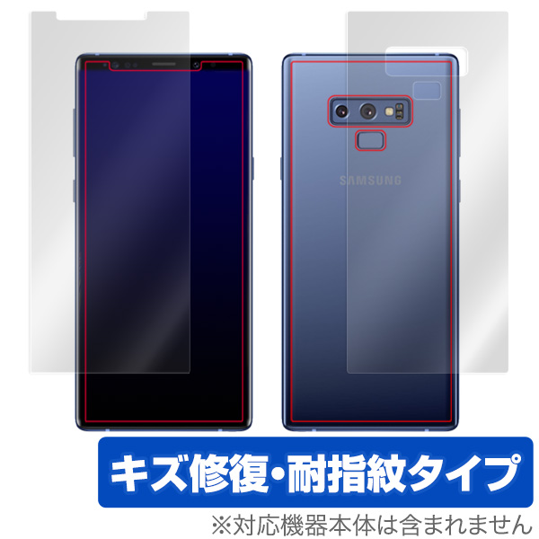 OverLay Magic for GALAXY Note 9 『表面・背面セット』