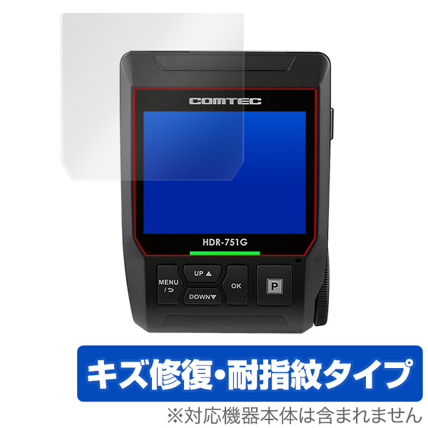 OverLay Magic for COMTEC ドライブレコーダー HDR-751G / HDR-751GP