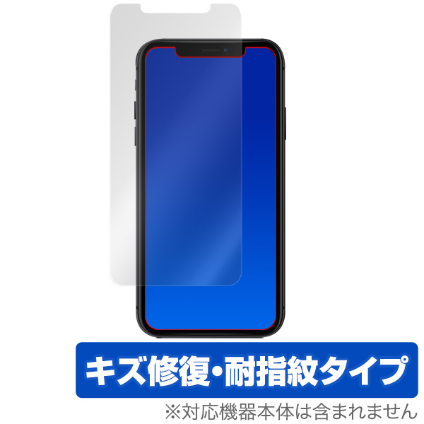 OverLay Magic for iPhone XR 表面用保護シート