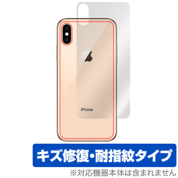 OverLay Magic for iPhone XS 背面用保護シート