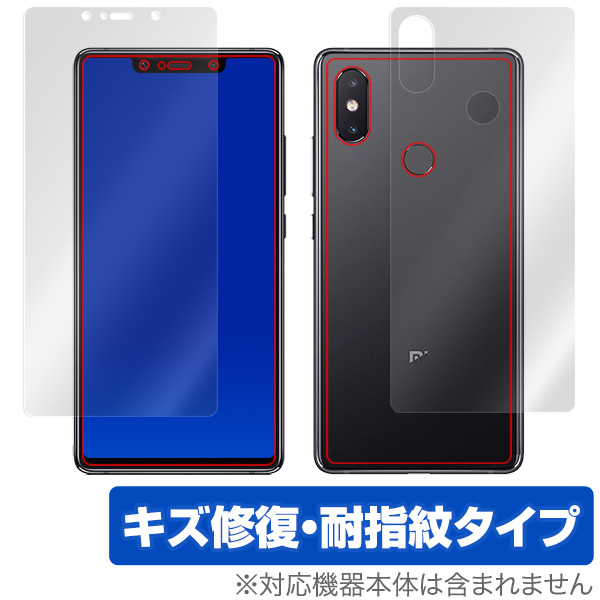 OverLay Magic for Xiaomi Mi 8 SE 『表面・背面セット』