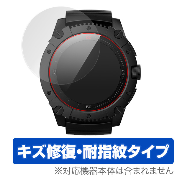 OverLay Magic for MATRIX PowerWatch X (2枚組)