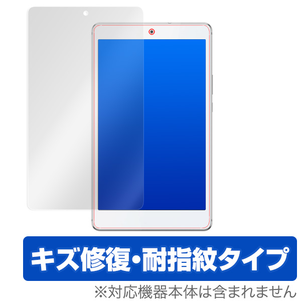 OverLay Magic for SoftBank / Y!mobile MediaPad M3 Lite s