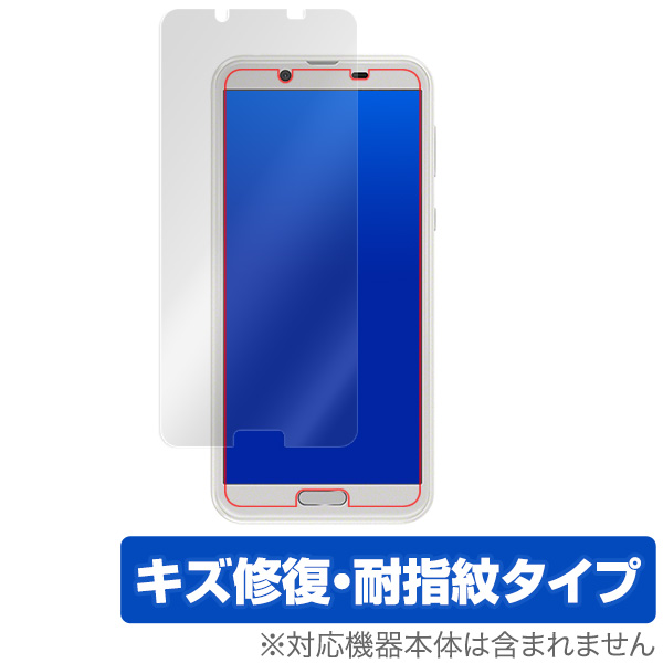 OverLay Magic for AQUOS sense2 SH-01L / SHV43 表面用保護シート