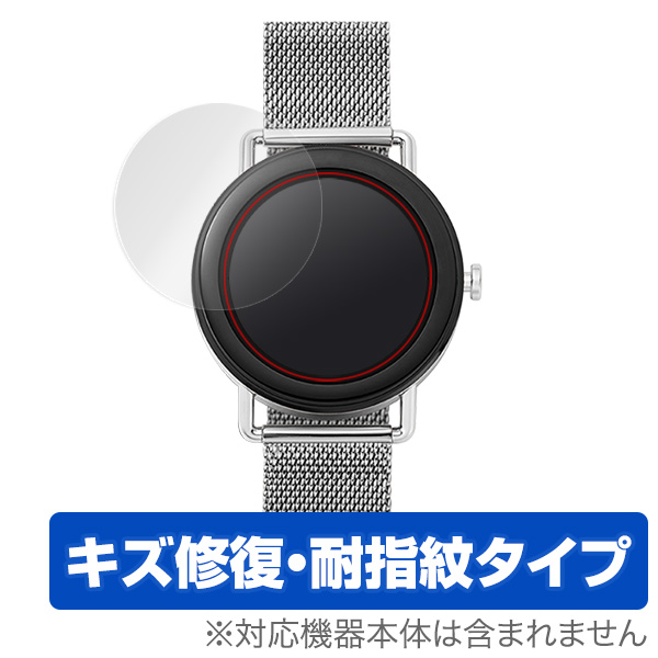 OverLay Magic for SKAGEN Smartwatch Falster (2枚組)