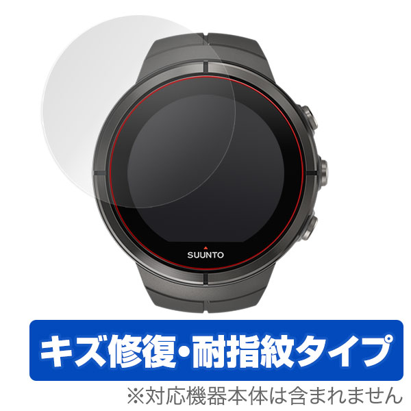 OverLay Magic for SUUNTO SPARTAN ULTRA / SUUNTO SPARTAN SPORT WRIST HR (2枚組)