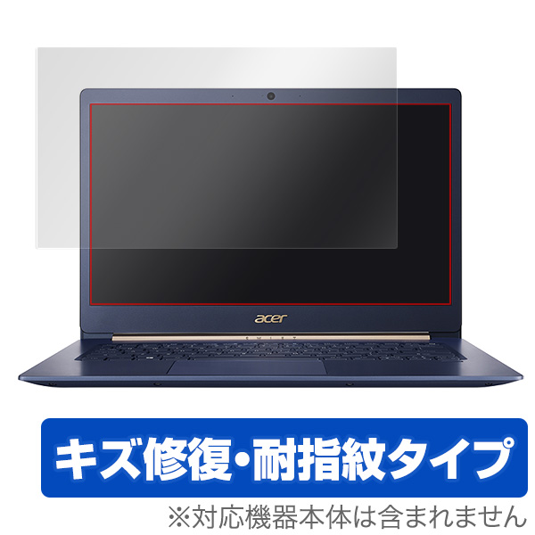 OverLay Magic for Acer Swift 5 (2018)