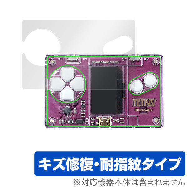 OverLay Magic for Tetris MicroCard