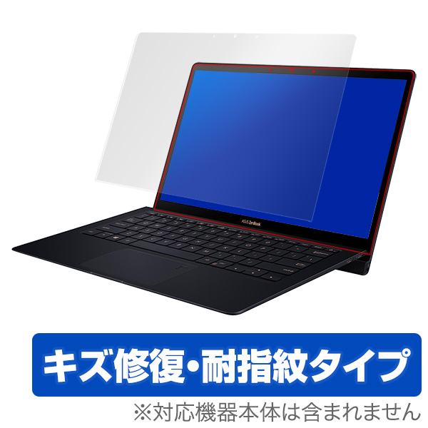 OverLay Magic for ASUS ZenBook S UX391UA