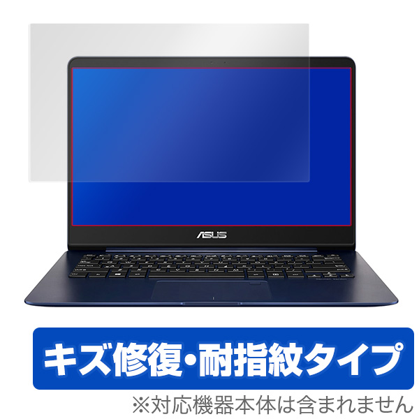 OverLay Magic for ASUS ZenBook 14 UX430UA
