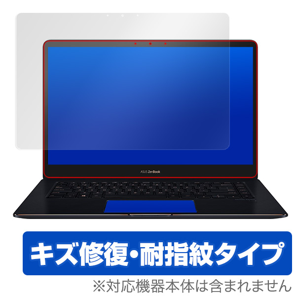 OverLay Magic for ASUS ZenBook Pro 15 UX580