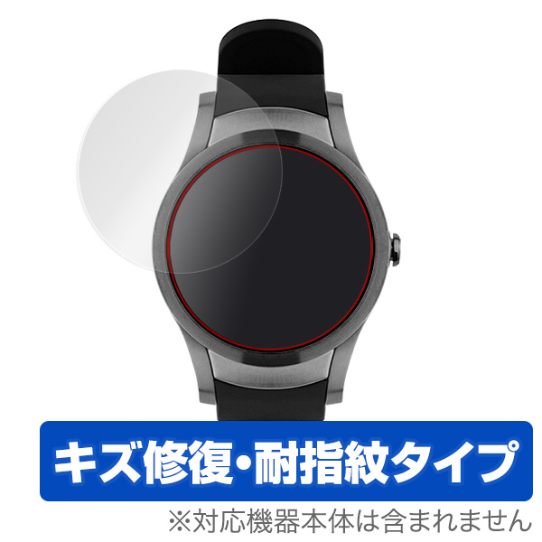 OverLay Magic for Wear24 LTE Smartwatch (2枚組)