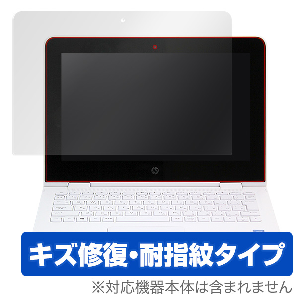 OverLay Magic for HP x360 11-ab000 シリーズ