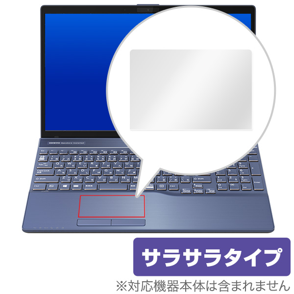 OverLay Protector for トラックパッド LIFEBOOK AH AH45/C2