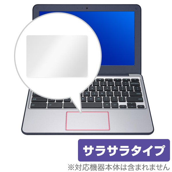 OverLay Protector for トラックパッド ASUS Chromebook C202SA
