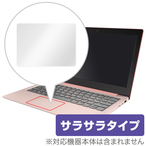 OverLay Protector for トラックパッド Lenovo Ideapad 120S