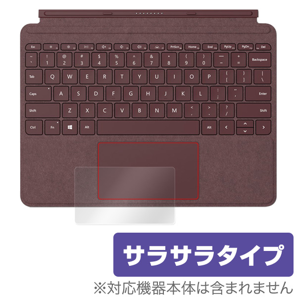OverLay Protector for トラックパッド Surface Go
