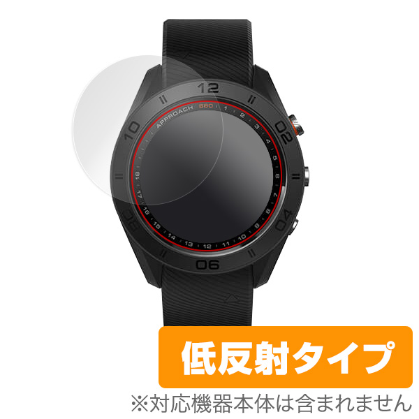 OverLay Plus for GARMIN Approach S60 / fenix 5S Plus (2枚組)