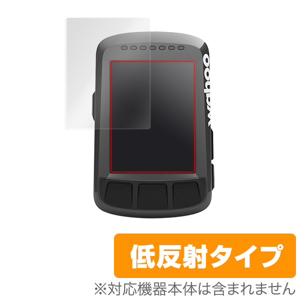OverLay Plus for Wahoo ELEMNT BOLT GPSサイクルコンピュータ (2枚組)