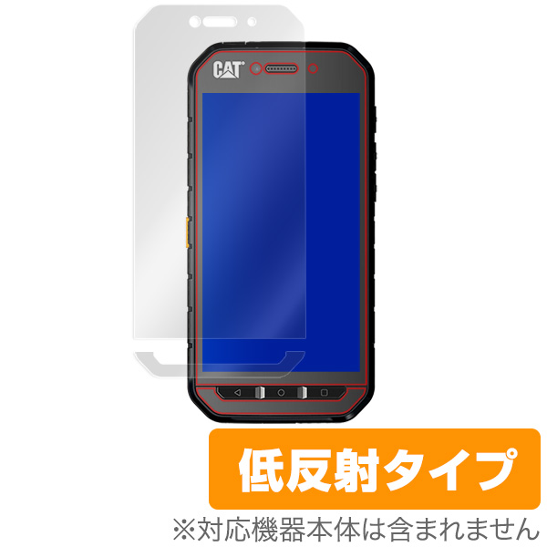 OverLay Plus for CAT S41 Smartphone