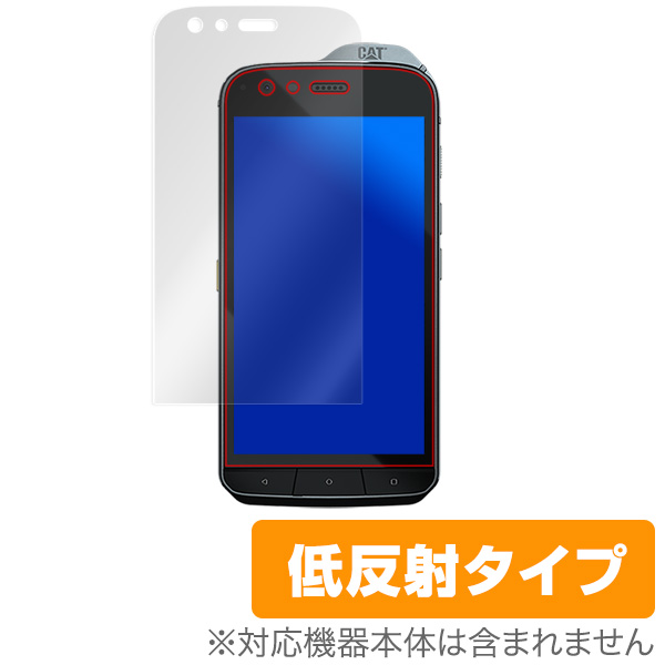 OverLay Plus for CAT S61 Smartphone