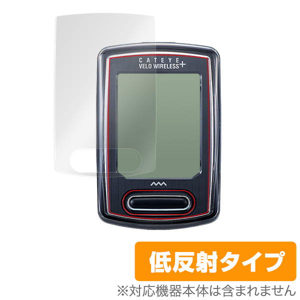 OverLay Plus for CATEYE VELO WIRELESS+ CC-VT235W 極薄保護シート (2枚組)