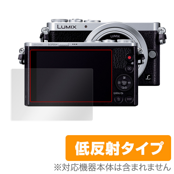 OverLay Plus for LUMIX DMC-GM1