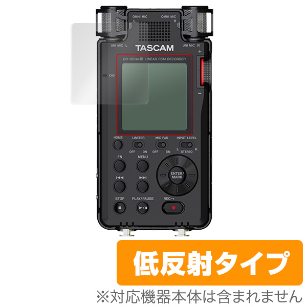 Overlay Plus for TASCAM リニアPCMレコーダー DR-100MKIII