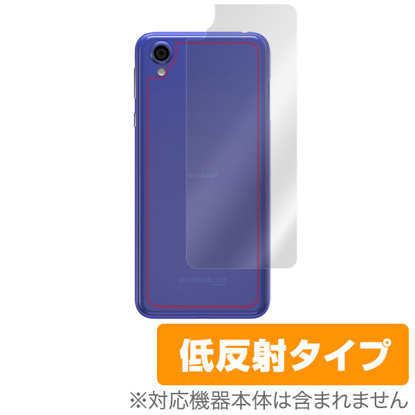 OverLay Plus for AQUOS sense plus SH-M07 / Android One X4 背面用保護シート
