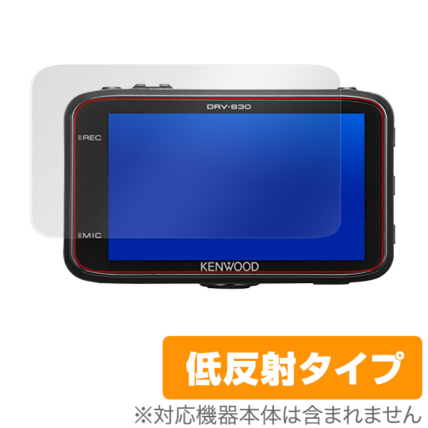 OverLay Plus for KENWOOD DRV-830