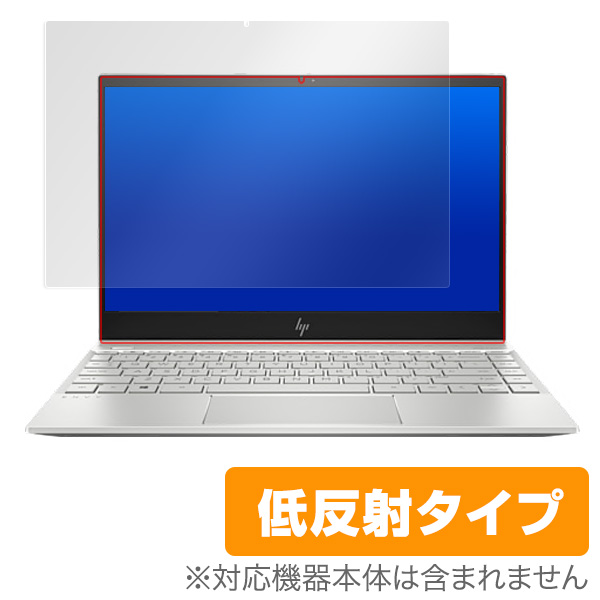 OverLay Plus for HP ENVY 13-ah0000 シリーズ