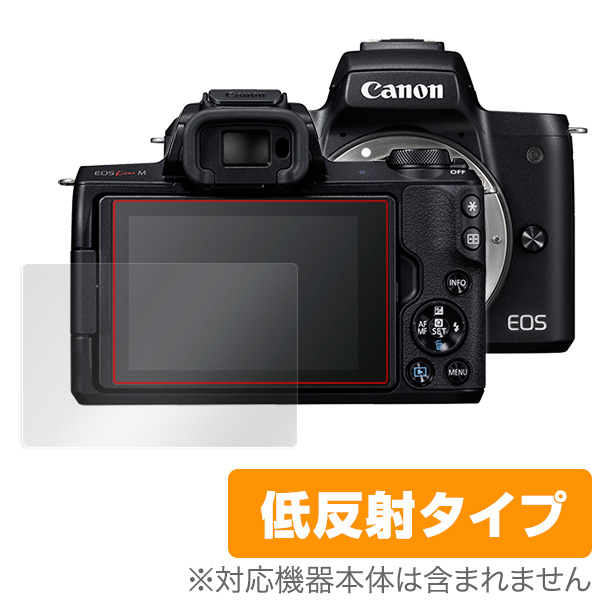 OverLay Plus for Canon EOS Kiss M
