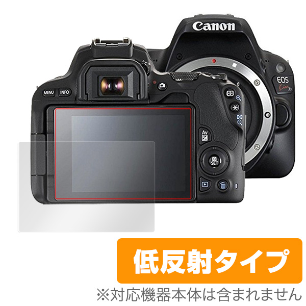 OverLay Plus for Canon EOS Kiss X9