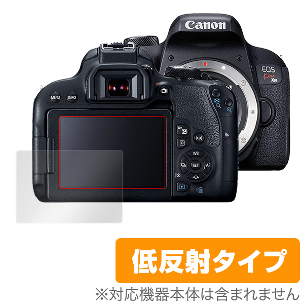 OverLay Plus for Canon EOS Kiss X9i