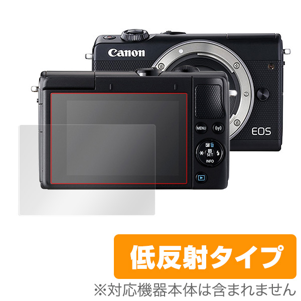 OverLay Plus for Canon EOS M100