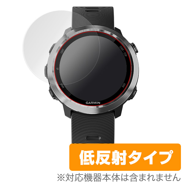 OverLay Plus for GARMIN ForeAthlete 645 / 645 Music (2枚組)