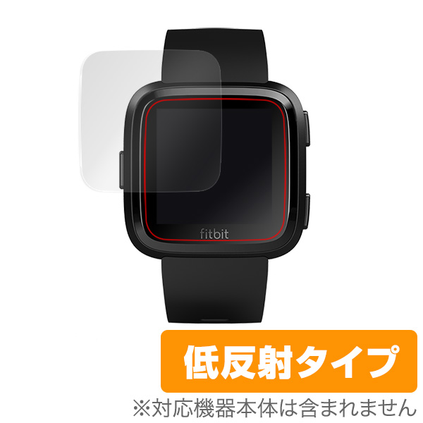 OverLay Plus for Fitbit Versa (2枚組)