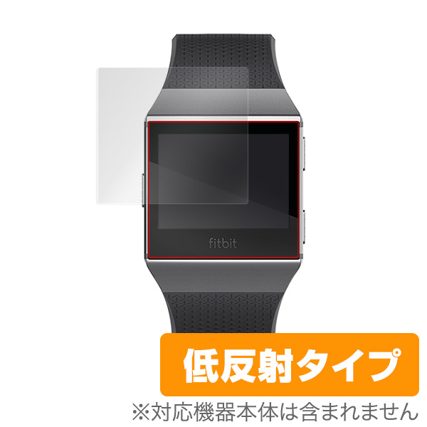 OverLay Plus for Fitbit Ionic (2枚組)