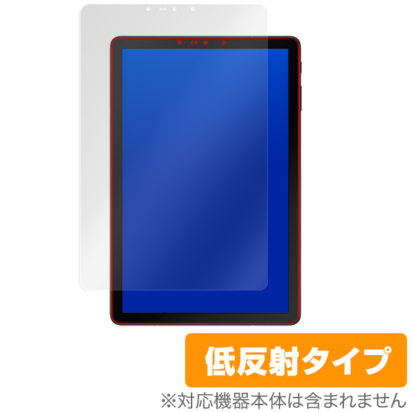 OverLay Plus for Galaxy Tab S4 表面用保護シート