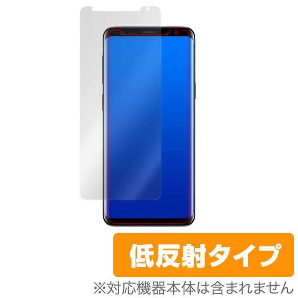 OverLay Plus for Galaxy S9 SC-02K / SCV38 極薄 表面用保護シート