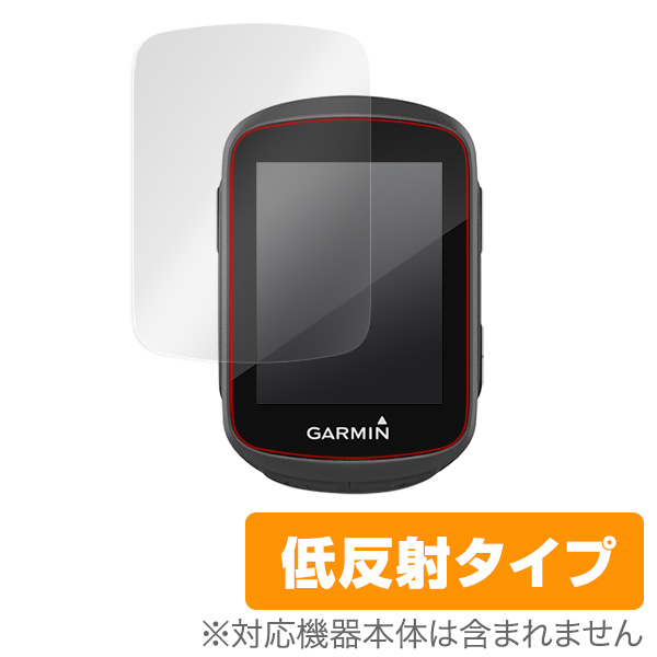 OverLay Plus for GARMIN Edge 130 (2枚組)